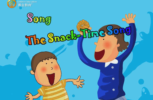 儿歌童谣 The Snack-Time Song