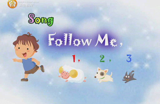 儿歌童谣 Follow me 1,2,3